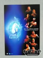 G1 CLIMAX DVD-BOX 2006 ポストカード