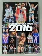 STARDOM YEAR BOOK 2016