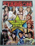 STARDOM OFFICIAL GUIDE BOOK Vol.65