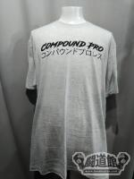 COMPOUND PRO WRESTLING Tシャツ(D) XXLサイズ
