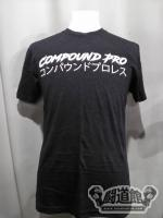 COMPOUND PRO WRESTLING Tシャツ(E) Sサイズ