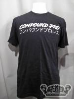 COMPOUND PRO WRESTLING Tシャツ(E) Mサイズ