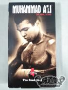 MUHAMMAD ALI THE WHOLE STORY VOLUME.4