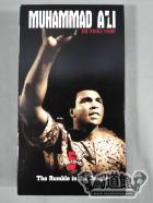 MUHAMMAD ALI THE WHOLE STORY VOLUME.5