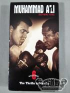 MUHAMMAD ALI THE WHOLE STORY VOLUME.6
