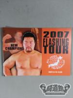 07FLASHING TOUR NEW CHAMPION