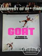 【GOAT】GREATEST OF ALL TIME A Tribute to MUHAMMAD ALI