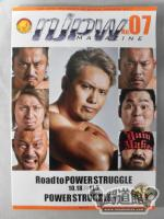NJPW OFFICIAL MAGAZINE 2017 Vol.7