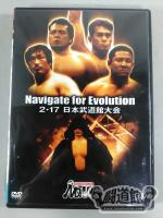 Navigate for Evolution 2.17 日本武道館大会