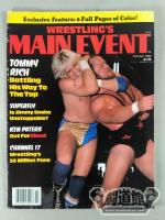 WRESTLING'S MAIN EVENT 1982年10月号
