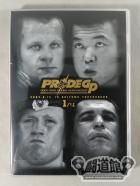 PRIDE GP 2004 FINAL ROUND HEAVYWEIGHT