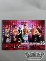 【5選手直筆サイン入り】2012 DRAGON GATE OFFICIAL PAMPHLET Vol.26