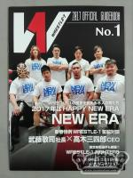 WRESTLE-1 OFFICIAL GUIDE BOOK 2017 NO.1