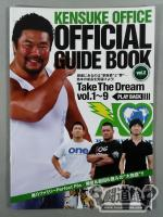 健介オフィス OFFICIAL GUIDE BOOK Vol.2
