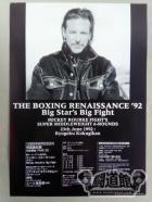 THE BOXING RENAISSANCE '92 チラシ