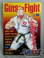 Guts to Fight Vol.16 2011年 AUTUMN