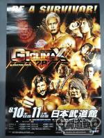 G1 CLIMAX 28 ②