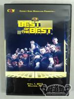 CZW BEST OF THE BEST(2017)