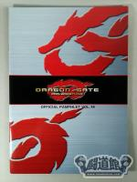 【CIMA&堀口元気&Gamma 直筆サイン入り】DRAGON GATE PRO-WRESTLING OFFICIAL PAMPHLET VOL.14