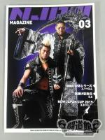 NJPW OFFICIAL MAGAZINE 2019 Vol.3