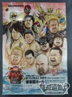 G1 CLIMAX 2009 ~New Lords,New Laws~