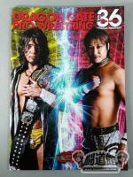 【2選手直筆サイン入り】2014 DRAGON GATE OFFICIAL PAMPHLET Vol.36