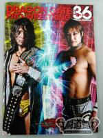 【3選手直筆サイン入り】2014 DRAGON GATE OFFICIAL PAMPHLET Vol.36