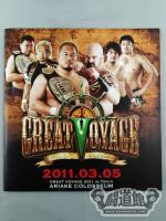 GREAT VOYAGE 2011.03.05