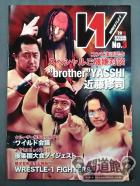WRESTLE-1 OFFICIAL GUIDE BOOK 2016 NO.3