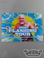 2010 FLASHING TOUR