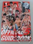 WRESTLE-1 OFFICIAL GUIDE BOOK 2014 NO.5