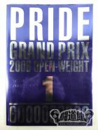 PRIDE GRAND PRIX 2006 OPEN WEIGHT 2ROUND