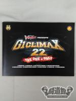 G1 CLIMAX 22【THE ONE&ONLY】