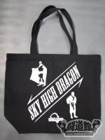 DRADITION SKY HIGH DRAGON トートバッグ