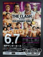 【THE CLASH IN KOBE】2020 DYNAMITE SERIES