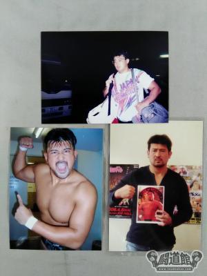 大森隆男 生写真セット① 格闘技プロレス買取販売!世界最強の品揃え ...