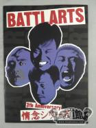 BATTLARTS 3th Anniversary 情念シリーズ
