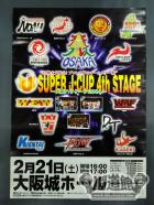 SUPER J-CUP 4th STAGE ~大阪ハリケーン2004~