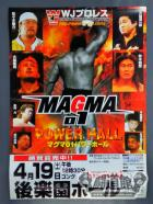 WJプロレス MAGMA 01 POWER HALL