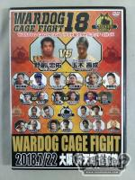 WARDOG GAGE FIGHT 18