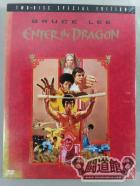 Enter the Dragon [2 Discs Special Edition]