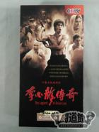 李小龍博奇 The Legend of Bruce Lee