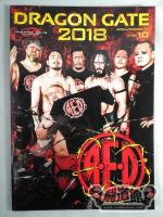 2018 DRAGON GATE OFFICIAL PAMPHLET Vol.04