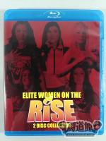 ELITE WOMEN ON THE RISE - TWO DISC COLLECTION