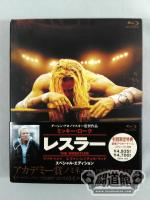 レスラー THE WRESTLER SPECIAL EDITION
