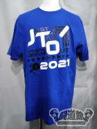 JUST TAP OUT「to 2021」Tシャツ(青)
