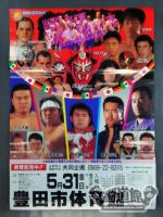 BEST OF THE SUPER Jr. Ⅲ