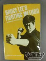 BRUCE LEE'S FIGHTING METHOD(ADVANCED TECHNIQUES)
