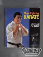 More Fighting KARATE 〈英語版〉