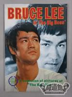 BRUCE LEE in 'The Big Boss'
